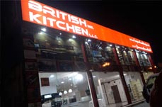 British kitchen ajman a company of MIH GROUP