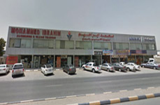 MIH GROUP Building Material Store Ajman