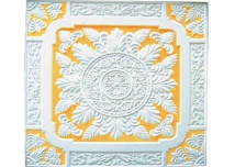 Gypsum Ceiling Tile Type 17
