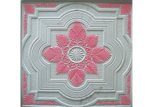 Gypsum Ceiling Tile Type 18